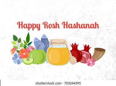 Shana tova. Rosh Hashanah. Jewish new year celebration. Vector illustration Rosh hashanah (jewish new year) holiday banner design. Template for postcard, floral invitation card