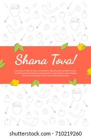 Shana tova. Rosh Hashanah. Jewish new year celebration. ector illustration Rosh hashanah (jewish new year) holiday banner design. Template for postcard, poster, invitation card, cover