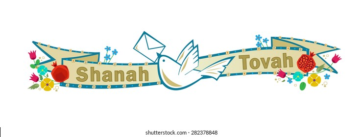 Shanah Tovah Banner - Retro style Shanah Tovah banner with dove holding an envelope. Eps10