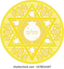 Shanah tovah gems mandala with pomegranate shape and Hebrew writing