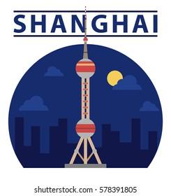 Shanghai flat illustration, vector, landmark, Oriental Pearl Tower, China