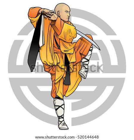 Shaolin Monk Sword Chinese Shou Symbol Stock Vector Royalty Free
