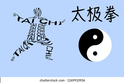 Shape of body in the Tai Chi letter with Yin Yang  circle symbol, Text in Chinese is means Tai Chi.