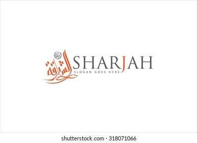 Sharjah LOGO created by my own arabic calligraphy in a contemporary style specially for Arabic Logos and Sharjah events