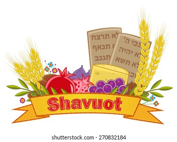 Shavuot Banner - Shavuot festive banner with the seven species, cheese and the Ten Commandments. Eps10