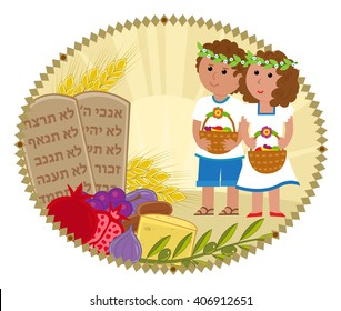 Shavuot Clip Art - Cute Shavuot clip art with the holiday symbols and boy and a girl are holding baskets with fruits. Eps10