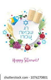 Shavuot Holiday - hebrew text, Jewish Holiday greeting card, torah, traditional seven species fruits, barley, wheat, figs, grape, date palm fruit, olives, pomegranate vector, Pentecost, Israel judaica