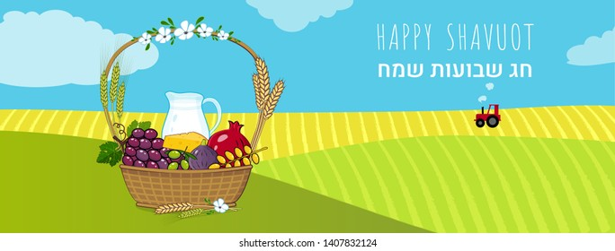 Shavuot Jewish holiday banner consept with traditional fruits basket and crops, cheese, milk jug, tractor in the field. Vector illustration. Text in Hebrew Happy Shavuot.