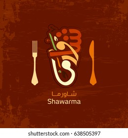 Shawarma or Shawurma is a Levantine meat preparation, where lamb, chicken, beef and buffalo meat