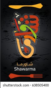 Shawarma or Shawurma is a Levantine meat preparation, where lamb, chicken, turkey, beef and buffalo meat 1