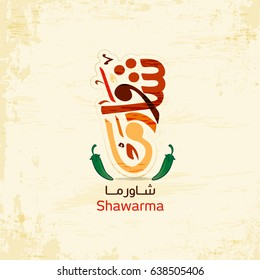 Shawarma or Shawurma is a Levantine meat preparation, where lamb, chicken, turkey, beef and buffalo meat
