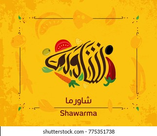 Shawarma or Shawurma is a Levantine meat preparation, where lamb, chicken, turkey, beef and buffalo meat 3