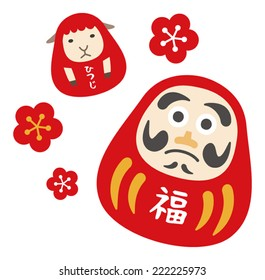 Sheep and Daruma