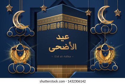Sheeps on cloud and Kaaba stone, cloud and crescent for muslim holiday. Eid al-Adha arab calligraphy. Mecca Ka bah for Bakra-Eid or Bakrid, festival of sacrifice celebration. Mubarak eid greeting card