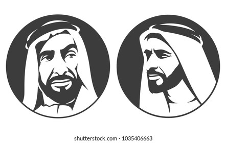( Sheikh Zayed )  Founder of United Arab Emirates UAE Vector illustration