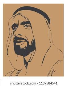 Sheikh Zayed - Founder of United Arab Emirates UAE Vector illustration