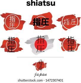 shiatsu logo brush flag symbol