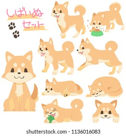 "Shiba inu illustrationset The character written in Japanese is ""Shiba inu set"""