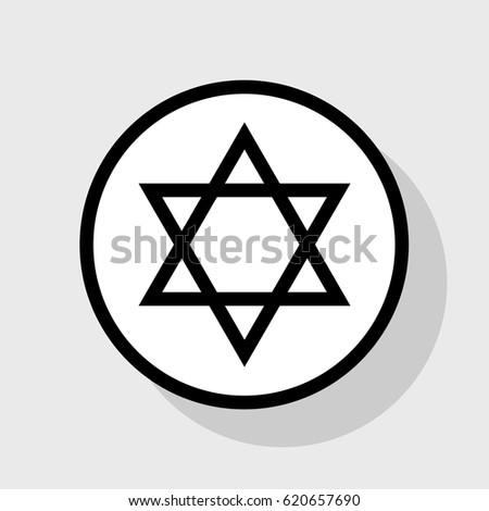 Shield Magen David Star Symbol Israel Stock Vector (Royalty