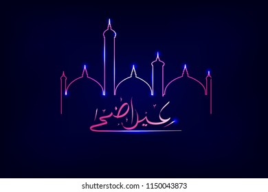 Shine mosque silhouette on a night blue sky background and Eid Al Adha calligraphic. Vector Illustration for greeting card, poster and banner