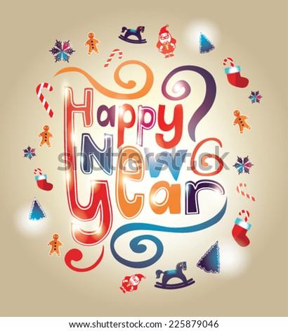 Shiny 2015 happy new year greeting stock vector royalty free shiny 2015 happy new year greeting card m4hsunfo