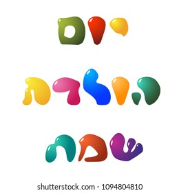 Shiny Glossy Colorful Typeset Vector In Hebrew Jewish Expression Happy Birthday