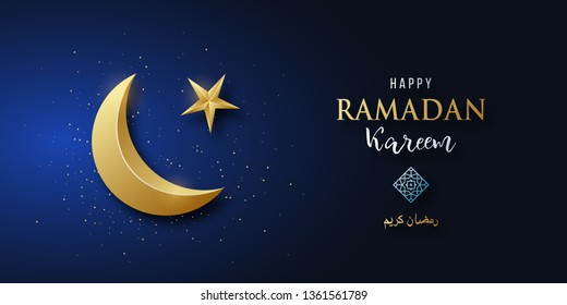 Shiny golden crescent moon on blue background for the occasion of Muslim celebrate Ramadan Kareem. Vector greeting banner. Translation of text : Ramadan Kareem.