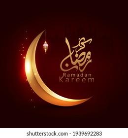 Shiny golden moon on red background with arabic calligraphy Ramadan Kareem for Muslim community festival Ramadan Kareem.