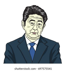 Shinzo Abe the Prime Minister of Japan. Cartoon Caricature Vector Illustration Portrait Drawing. August 17, 2017