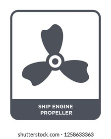 ship engine propeller icon vector on white background, ship engine propeller trendy filled icons from Nautical collection, ship engine propeller simple element illustration