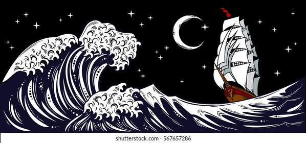 The ship is sailing under full sail on the stormy sea at night