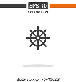 Ship Steering Wheel Vector Icon.