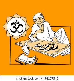 Shirdi Sai Baba with Hindu and Islamic symbols