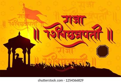 Shivaji Maharaj Bhonsle was an Indian warrior king