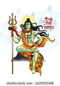 Shivratri Greeting Card and banner Illustration with lingam, writing in hindi har har mahadev