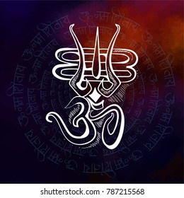 Shivratri Sketch Vector Background