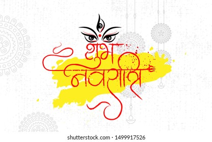 Shob Navratri Festival Background Template Design Vector Illustration