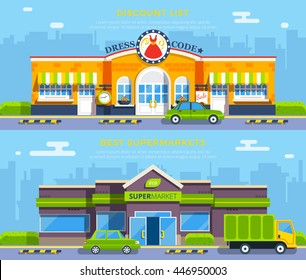 Shop horizontal banners set of best supermarkets and sale in clothes shop compositions flat shadow vector illustration