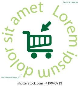 shopping cart (basket) icon