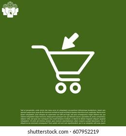shopping cart (basket) icon. vector illustration
