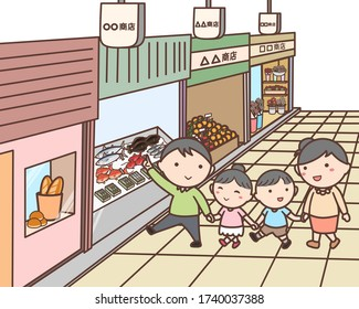 Shopping district is open and family are shopping. Translate text, 店 mean Shop and 商店 mean store.