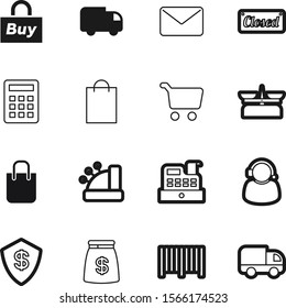 shopping vector icon set such as: scanner, sticker, tax, safety, envelope, measurement, secure, office, eco, agent, electronic, container, retro, price, telephone, plastic, 10, weigher, weighing