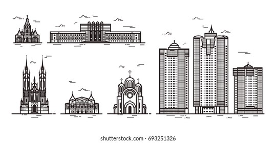 Showplaces in Samara. Icons of buildings of ancient and modern architecture.