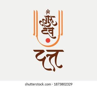 """Shri Guru Dev Datta"" is a Hindu deity, considered to be combined incarnation of Bramha, Vishnu and Shiva. Also known as Dattatrey, Datta Guru."