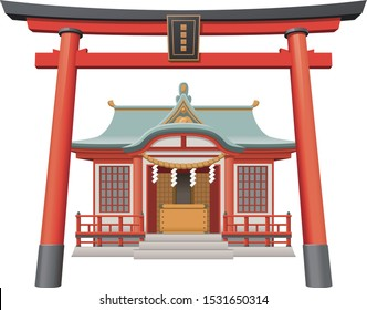 Shrine illustrations vector data Japan