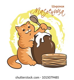 Shrovetide or Maslenitsa. Russian translation - wide Maslenitsa. Wide Maslenitsa card with cat and lid with sour cream and pancakes. Russian holiday Shrovetide. Vector illustration.