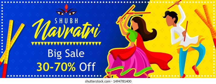 Shubh Navratri 2019 design for dandiya night utsav celebration with decorative element and floral frame and festival background with text