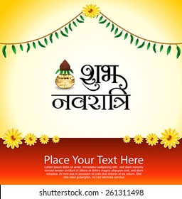 shubh navratri text background with kalash vector illustration