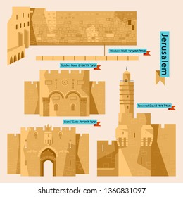 Sights of Jerusalem. Israel, Middle East. Western Wall, Golden Gate, Lions' Gate, Tower of David. Vector illustration