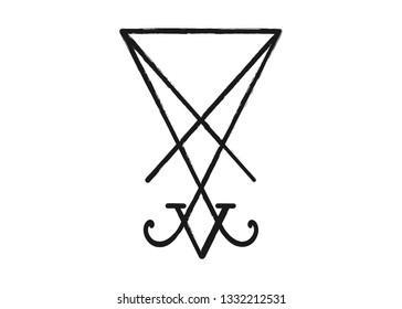 A sigil of Lucifer. Grunge styled distressed demonology vector illustration: Lucifer sigil isolated. Satan Devil Lucifer sigil with reversed pentagram